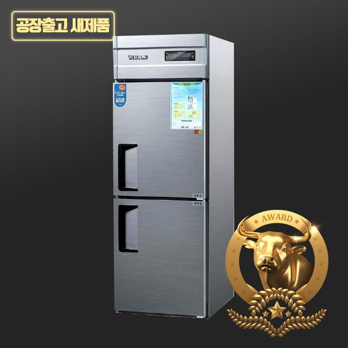 [흑우탈출 기획전] 우성 업소용 냉장고 WSM-630R(2도어) 주방 식당 영업용 냉장전용