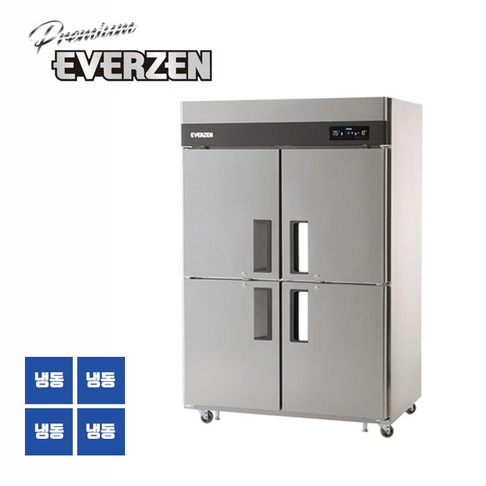 에버젠 간접냉각방식 45박스 올냉동 UDS-45FIE