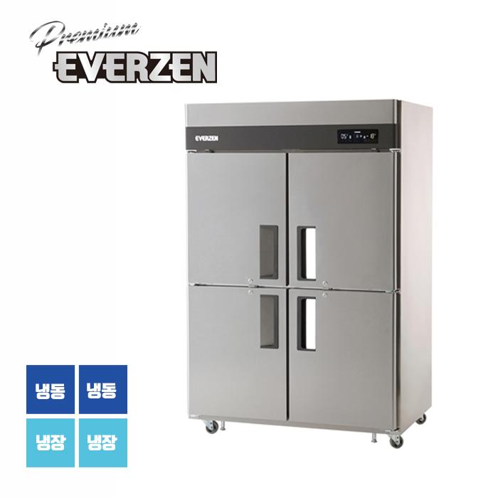 에버젠 간접냉각방식 45박스 수평 상냉동 UDS-45HRFDE