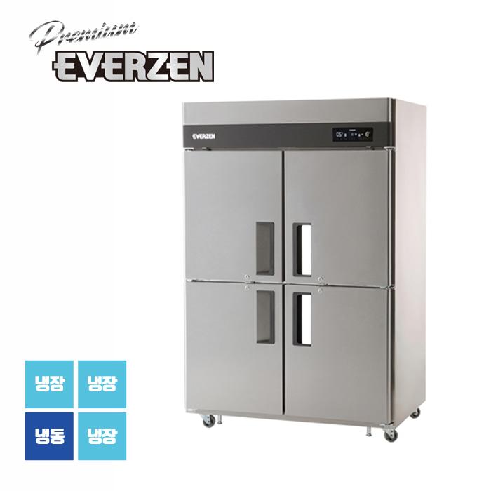 에버젠 간접냉각방식 45박스 1/3 하냉동 UDS-45RFDE