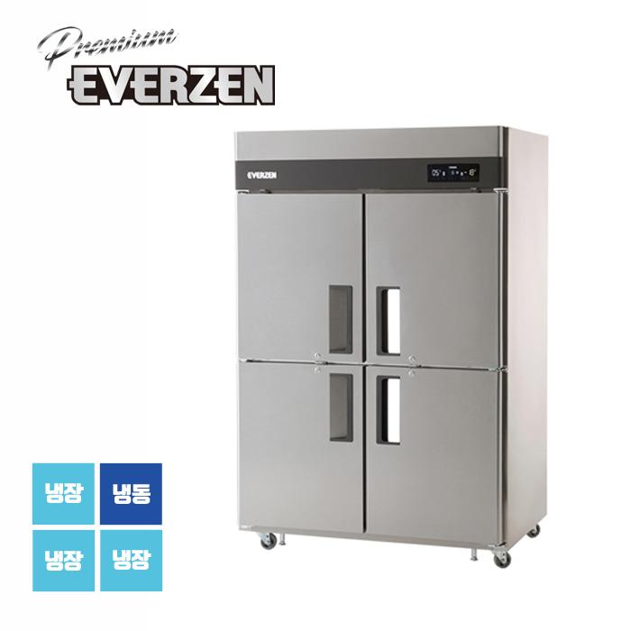 에버젠 간접냉각방식 45박스 1/3 상냉동 UDS-45RFIE