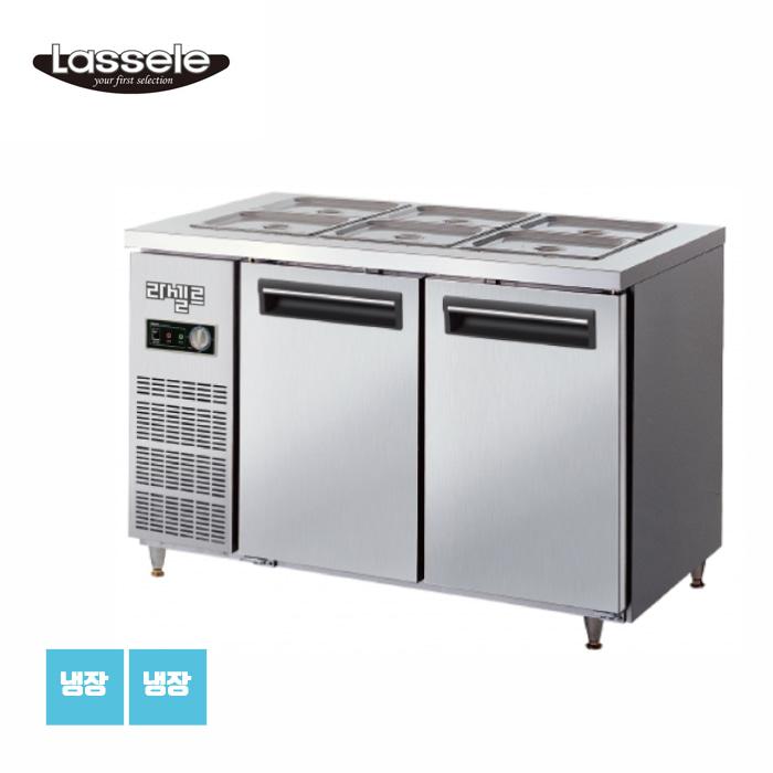 LMB-1220R-라셀르-메탈-반찬-가로1200-냉장2칸