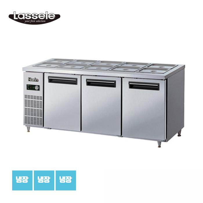 LMB-1830R-라셀르-메탈-반찬-가로1800-냉장3칸