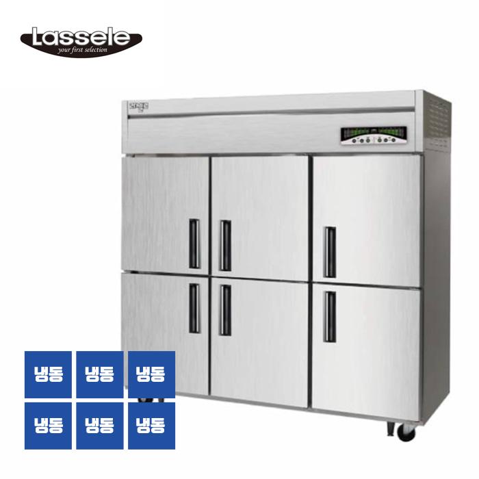 LMD-1760F_라셀르-메탈-1700L급-올냉동