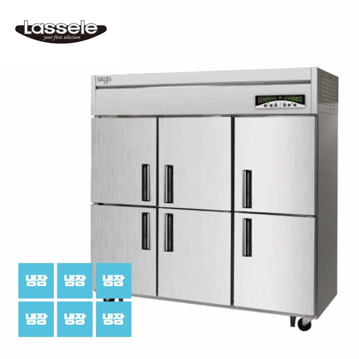 LMD-1760R_라셀르-메탈-1700L급-올냉장