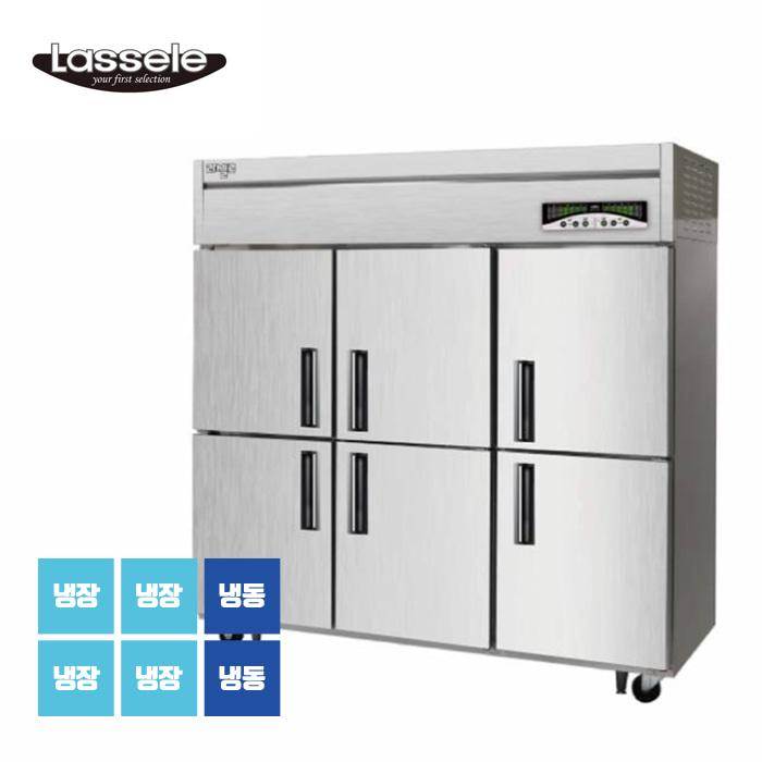 LMD-1760RF_라셀르-메탈-1700L급-냉동4칸-냉장2칸