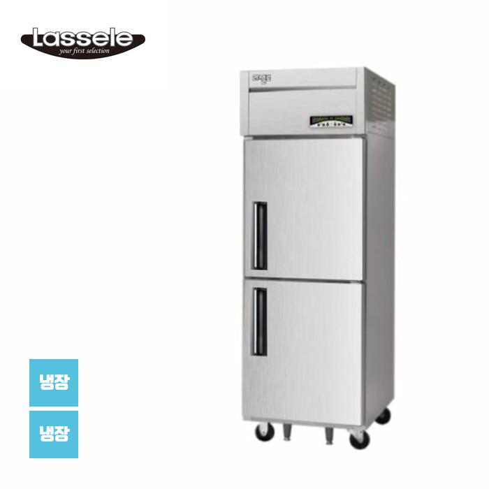LMD-620R-라셀르-메탈-600L급-올냉장