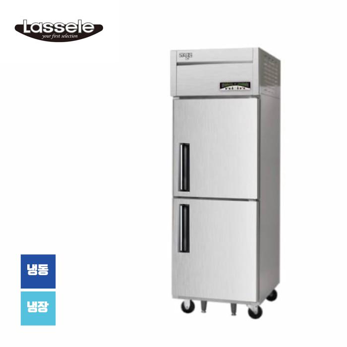 LMD-620RF-라셀르-메탈-600L급-냉장1칸-냉동1칸
