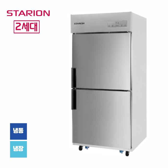 스타리온 35박스 업소용 냉장고 SR-C35AI(메탈) 1/2냉동