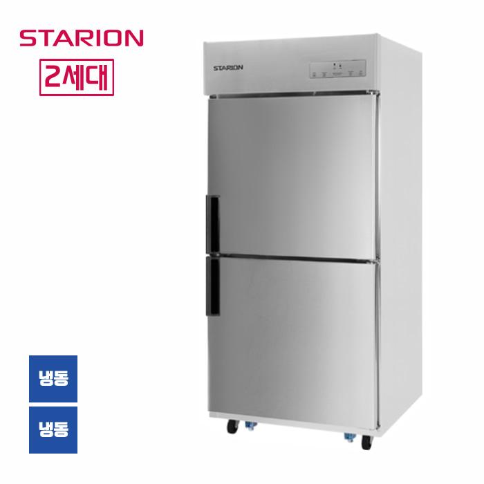 스타리온 35박스 업소용 냉장고 SR-C35DI(메탈) 올냉동