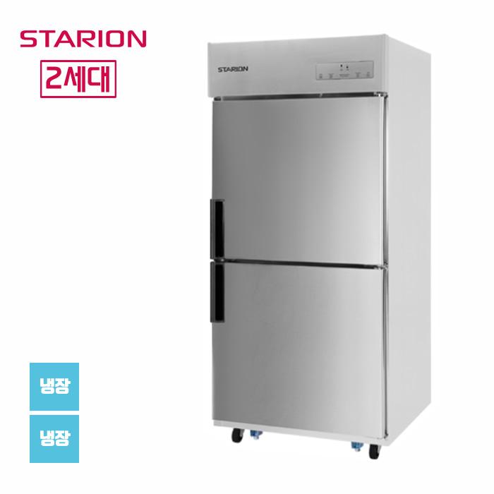 스타리온 35박스 업소용 냉장고 SR-C35EI(메탈) 올냉장