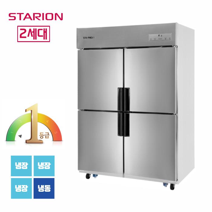 스타리온 45박스 업소용 냉장고 SR-C45ASP 1/4냉동 1등급