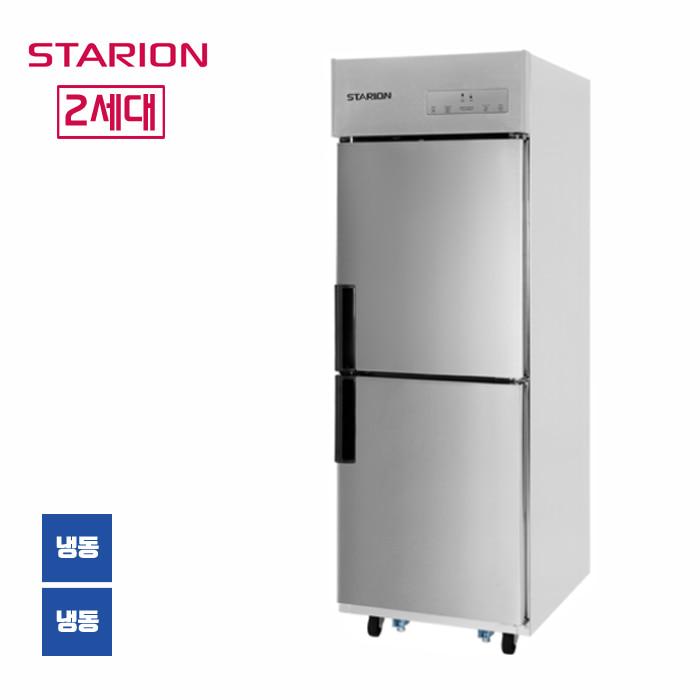 스타리온 25박스 업소용 냉장고 SR-E25BAF(메탈) 올냉동