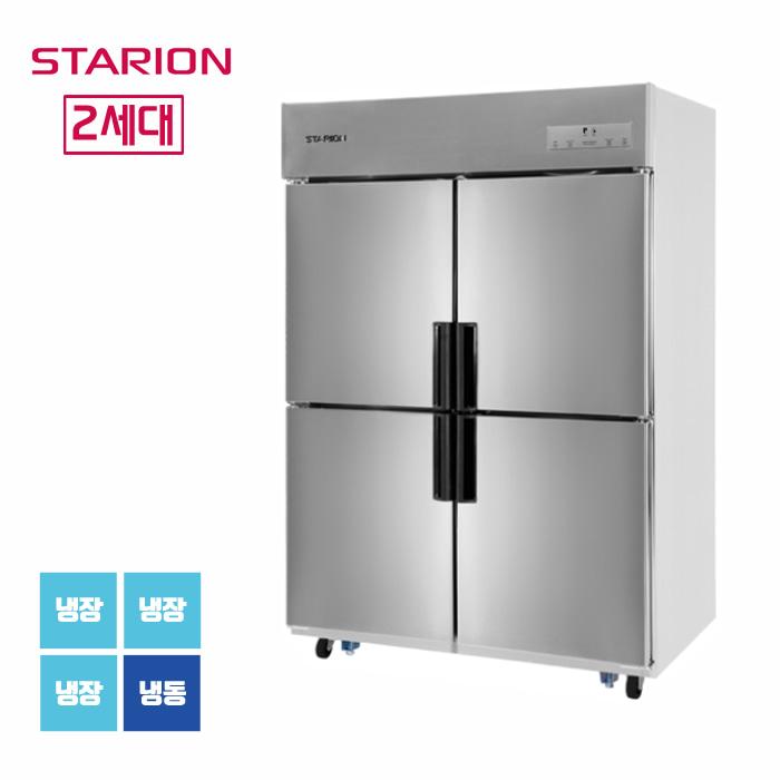 스타리온 45박스 업소용 냉장고 SR-E45B1F(메탈) 1/4냉동