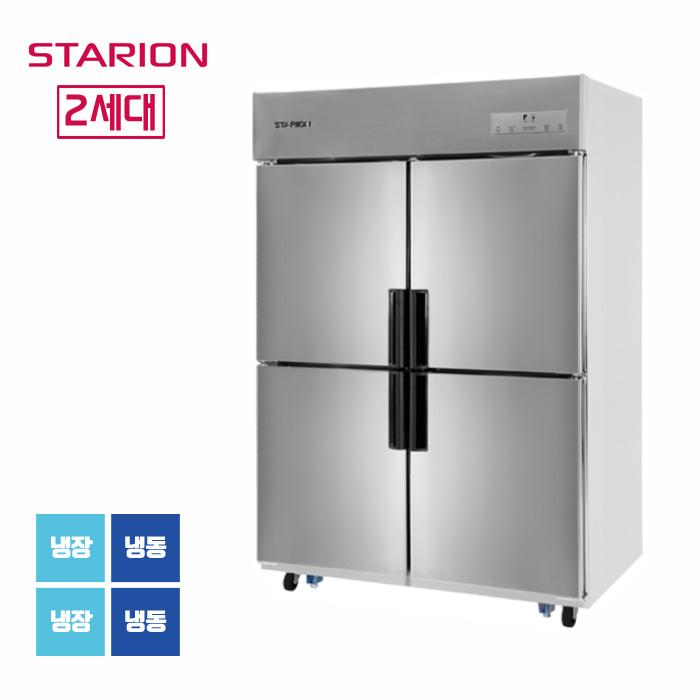스타리온 45박스 업소용 냉장고 SR-E45B2FV(메탈) 1/2수직냉동