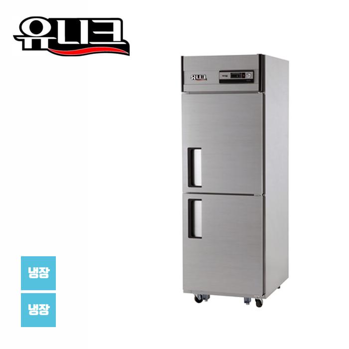 유니크대성 직접냉각방식 25박스 올냉장 UDS-25RAR