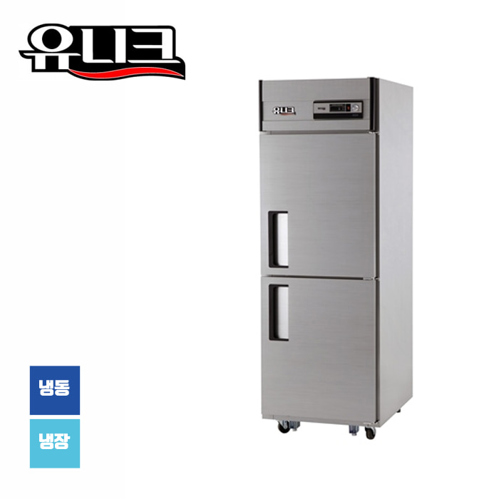 유니크대성 직접냉각방식 25박스 냉장냉동 UDS-25RFAR