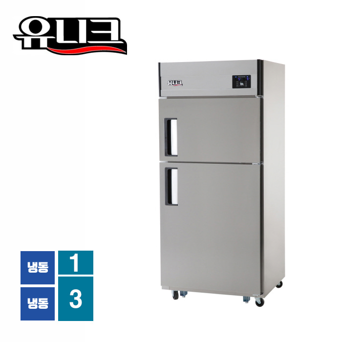 유니크대성 직접냉각방식 30박스 1/3 door 올냉동 UDS-30FAR-1-3