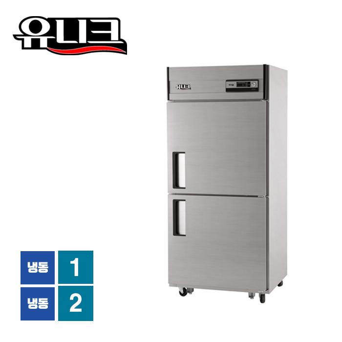 유니크대성 직접냉각방식 30박스 1/2 door 올냉동 UDS-30FAR