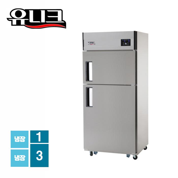 유니크대성 직접냉각방식 30박스 1/3 door 올냉장 UDS-30RAR-1-3