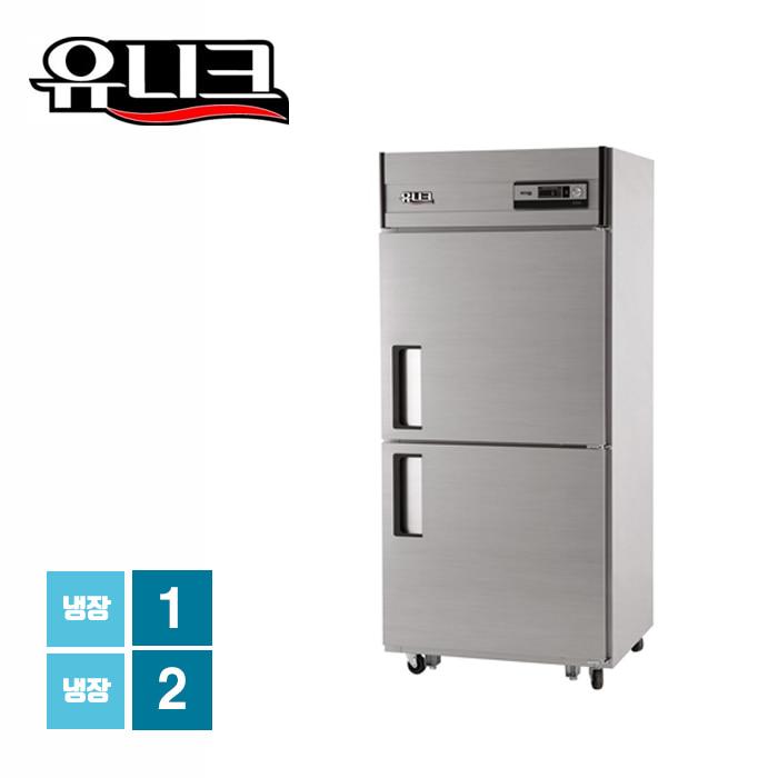 유니크대성 직접냉각방식 30박스 1/2 door 올냉장 UDS-30RAR