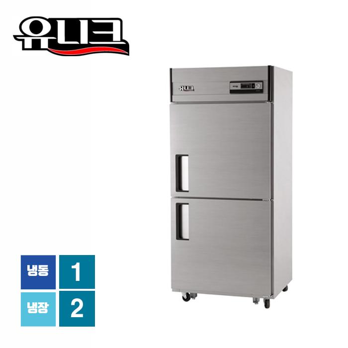 유니크대성 직접냉각방식 30박스 1/2 door 냉장냉동 UDS-30RFAR